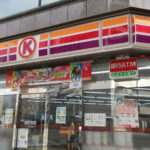 サークルK丸の内七間町通店