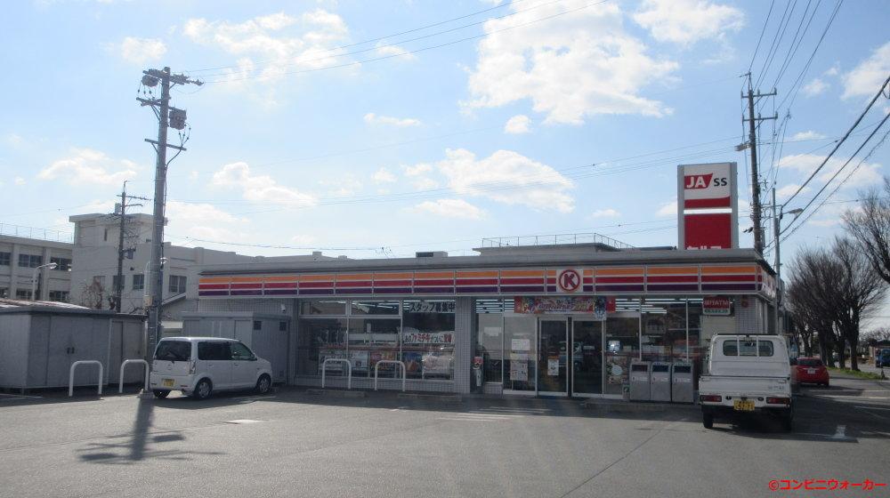 サークルK小坂井町店