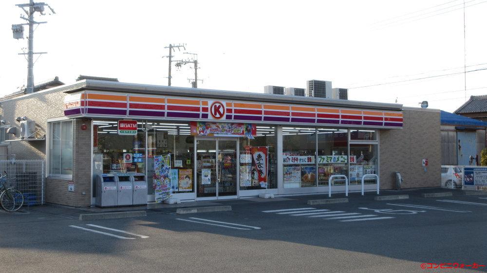 サークルK豊橋花田町店