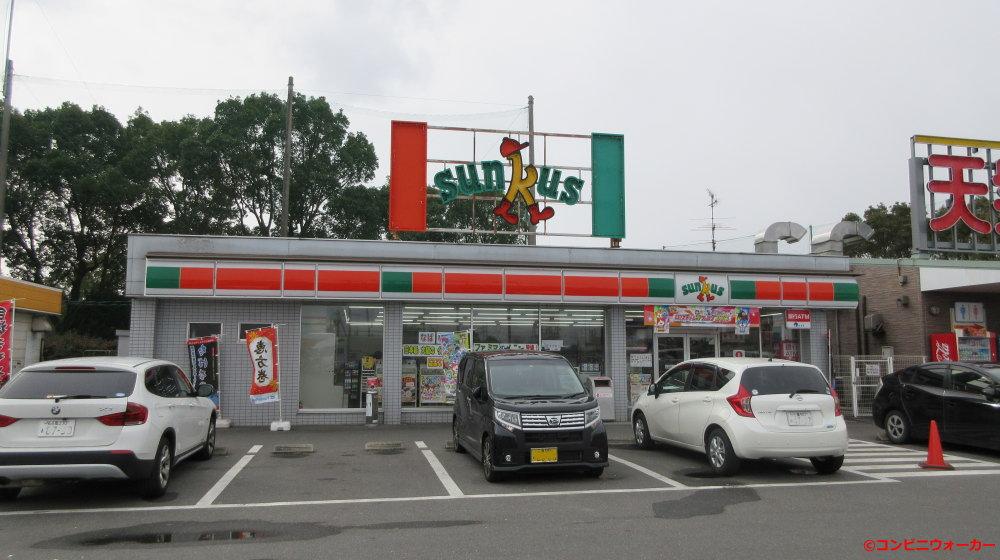 サンクス長島店