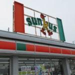 サンクス長島店 サンクスロゴのネオン看板