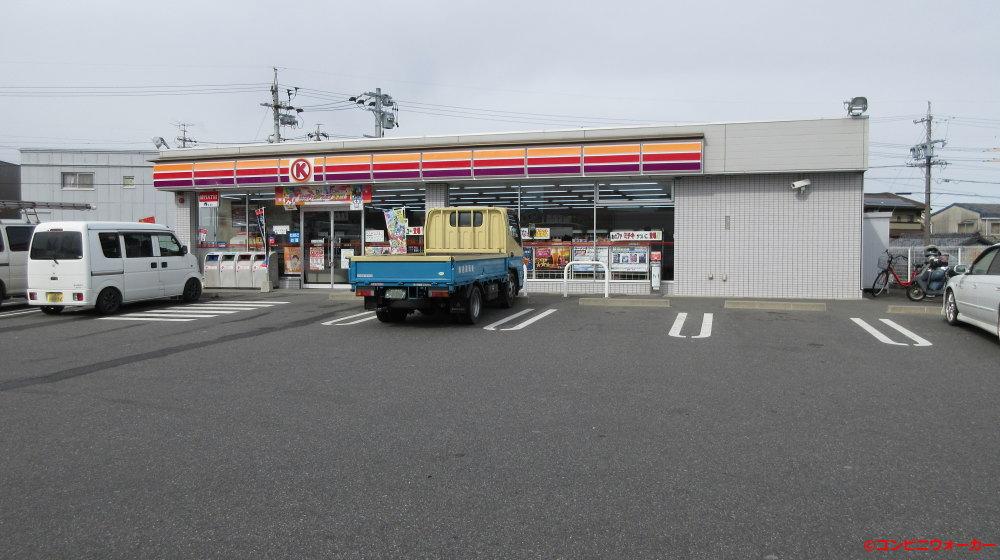 サークルK名四桑名長島町店