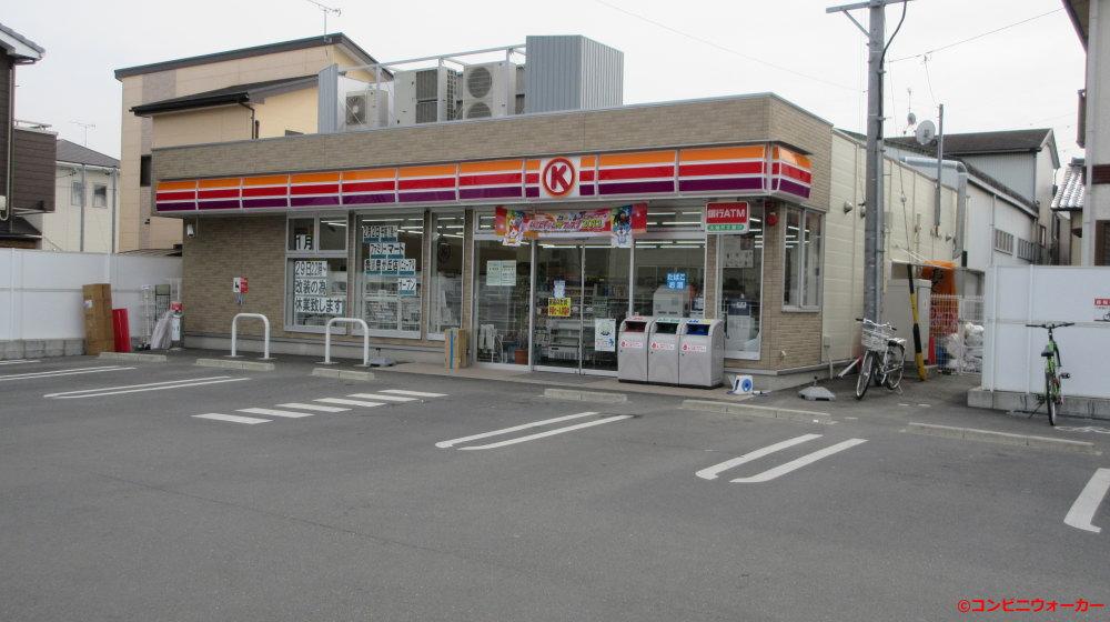 サークルK豊川豊が丘店