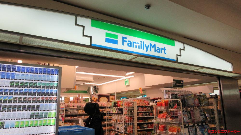 ファミリーマート サンロード店