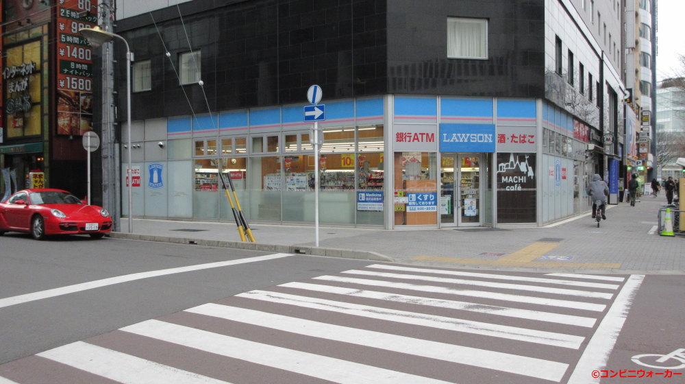 ローソン笹島南店