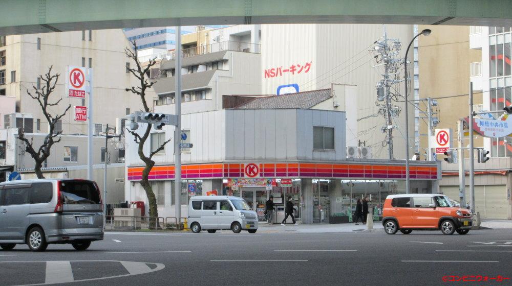 サークルK名駅4丁目店