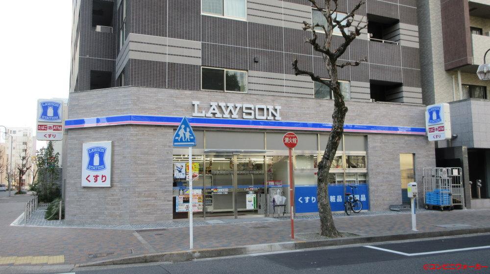 ローソン中区錦一丁目店