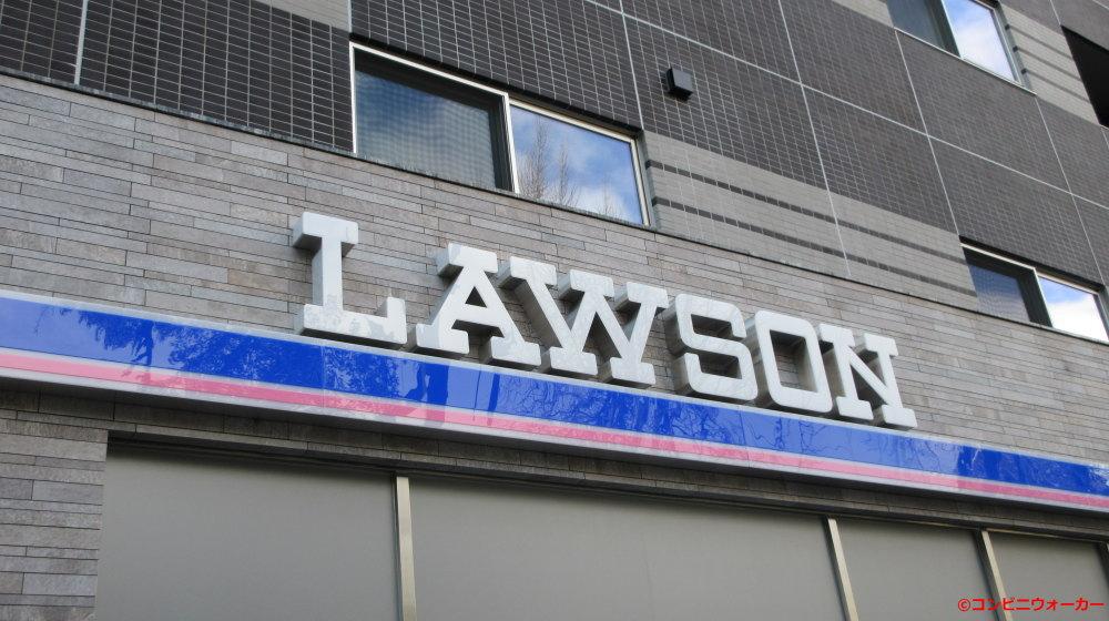 ローソン中区錦一丁目店 ロゴマーク