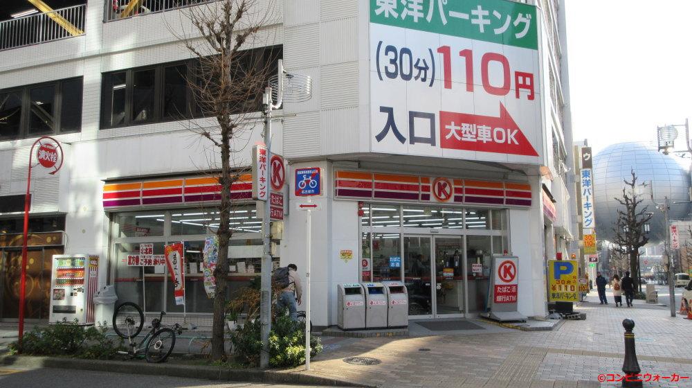 サークルK栄長島町通店