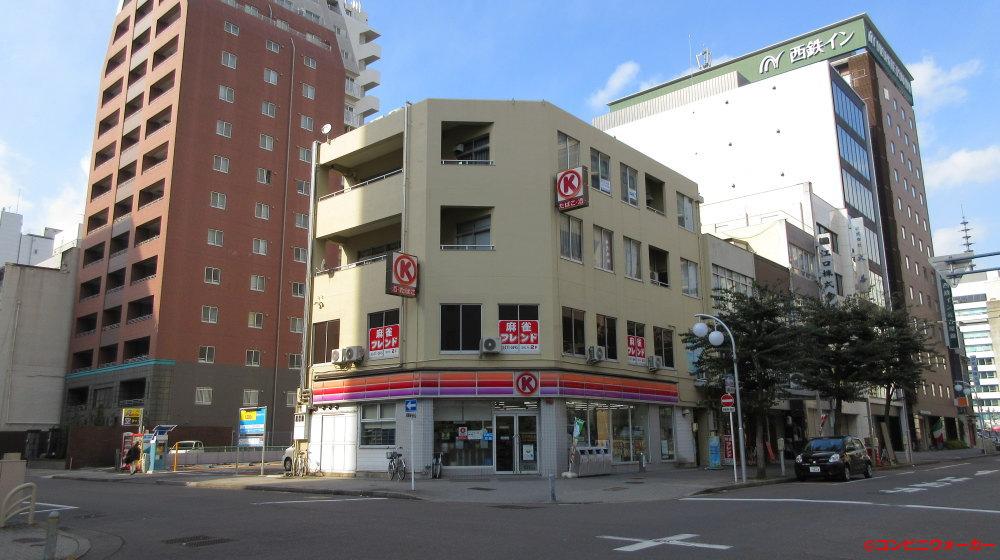 サークルK錦二丁目店