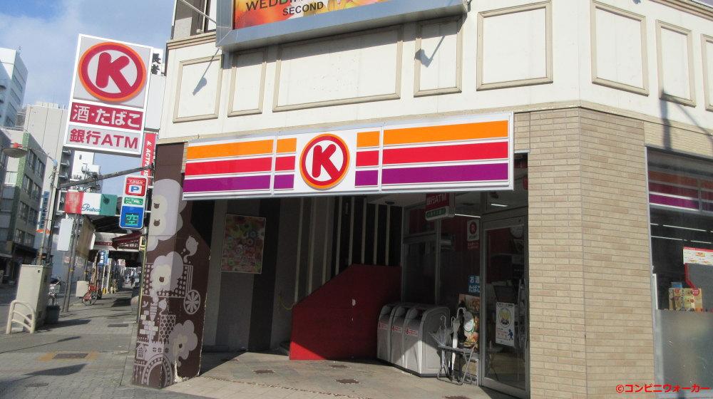 サークルK錦長者町店