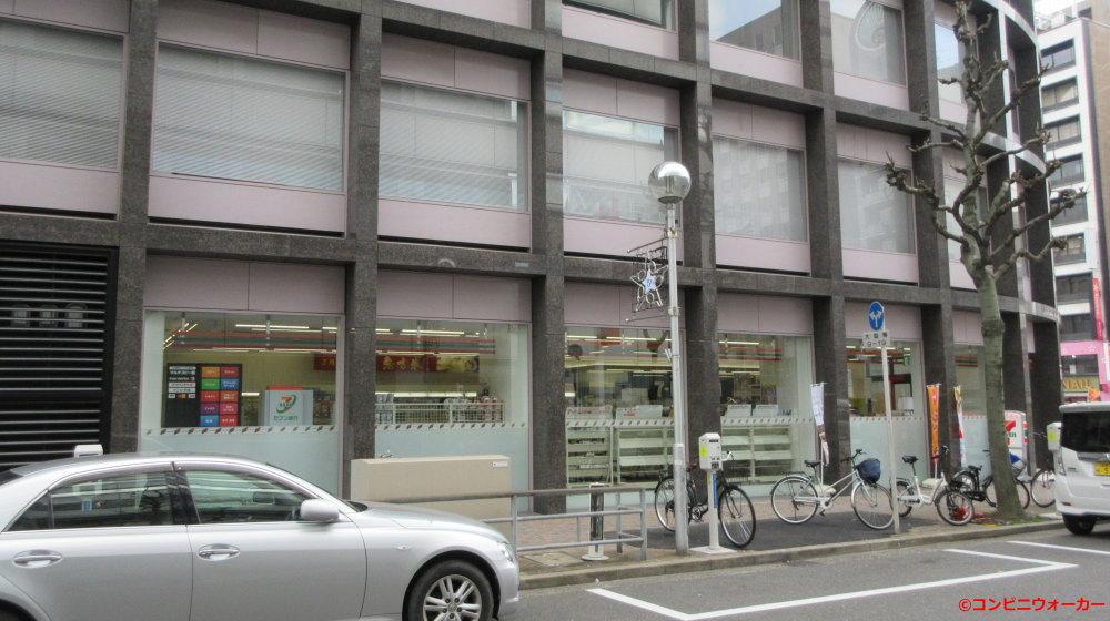 セブンイレブン名古屋錦3大津通東店
