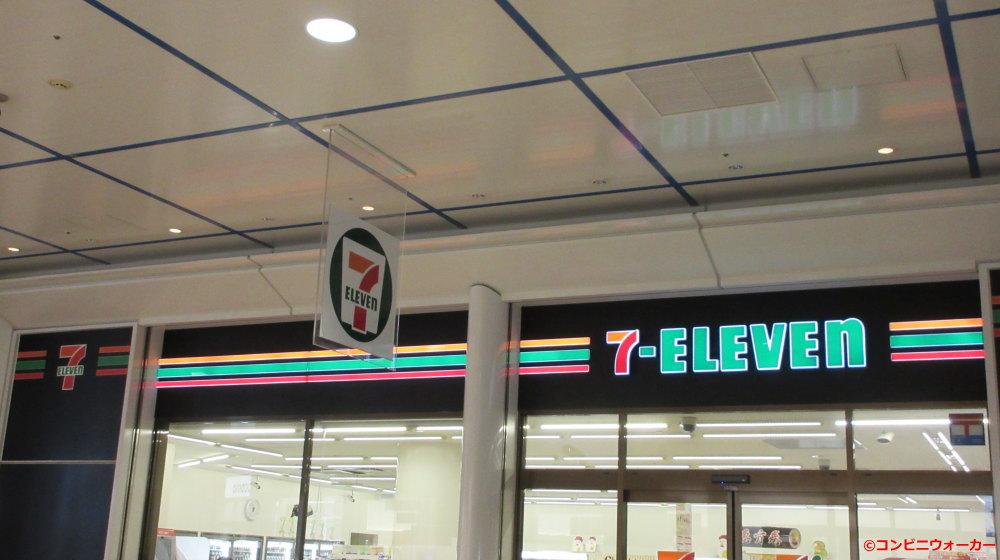 セブンイレブン名古屋オアシス21店