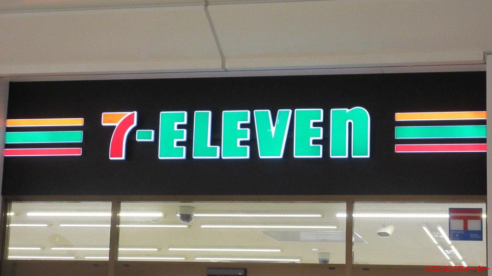 セブンイレブン名古屋オアシス21店 ロゴマーク