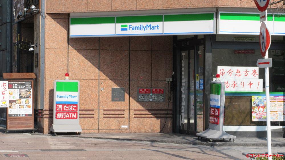 ファミリーマートオアシス21前店