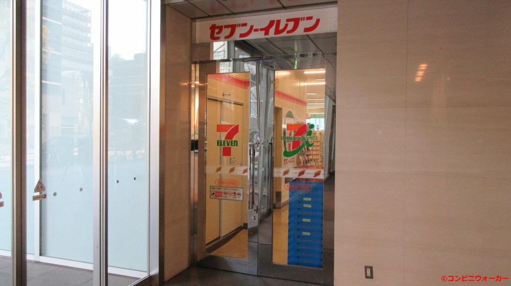 セブンイレブン名古屋中区役所前店 ビル内出入口