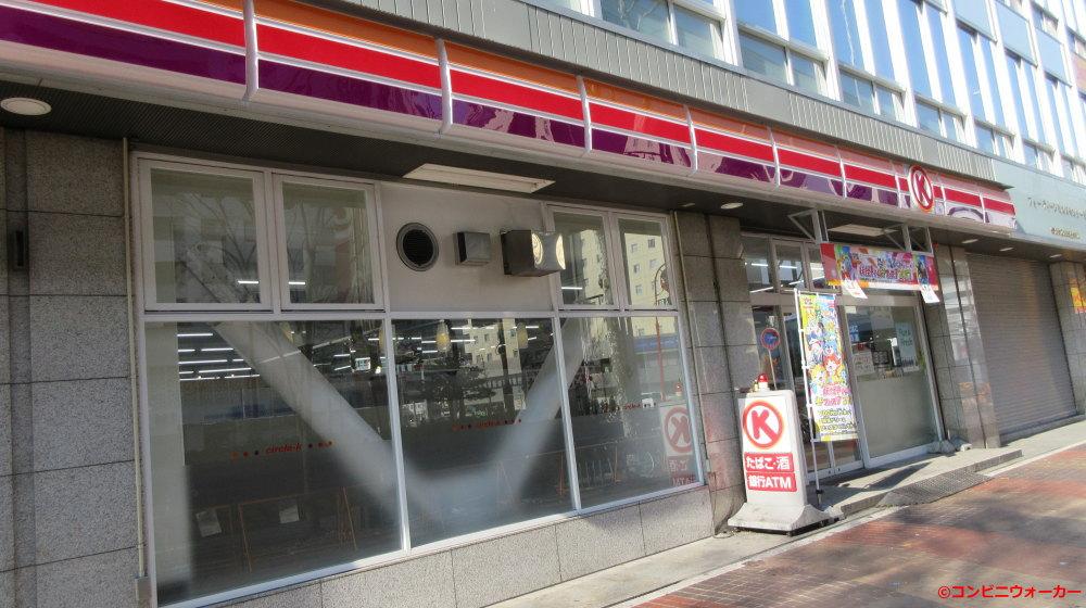 サークルK名古屋東新町店