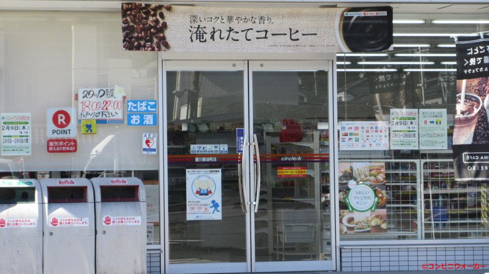 サークルK豊川御油町店 閉店告知とサークルKラインカラーの一部撤去