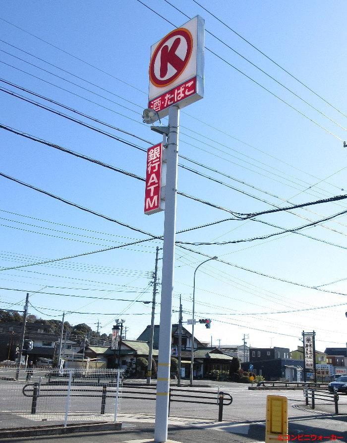 サークルK豊川御油町店 ポール看板