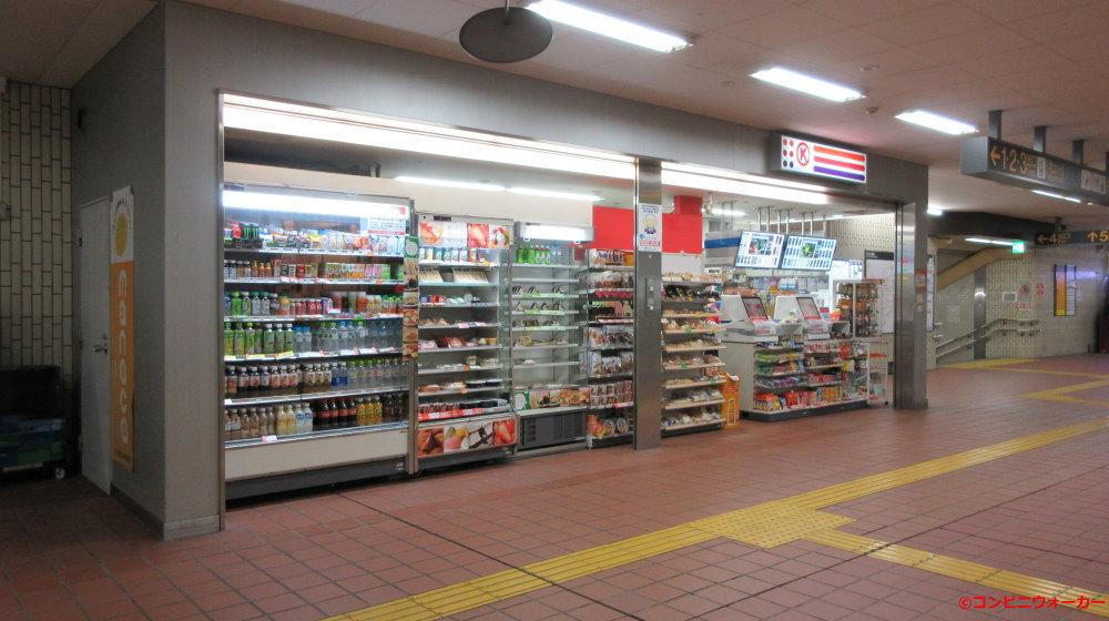 サークルKミニ名古屋高畑店