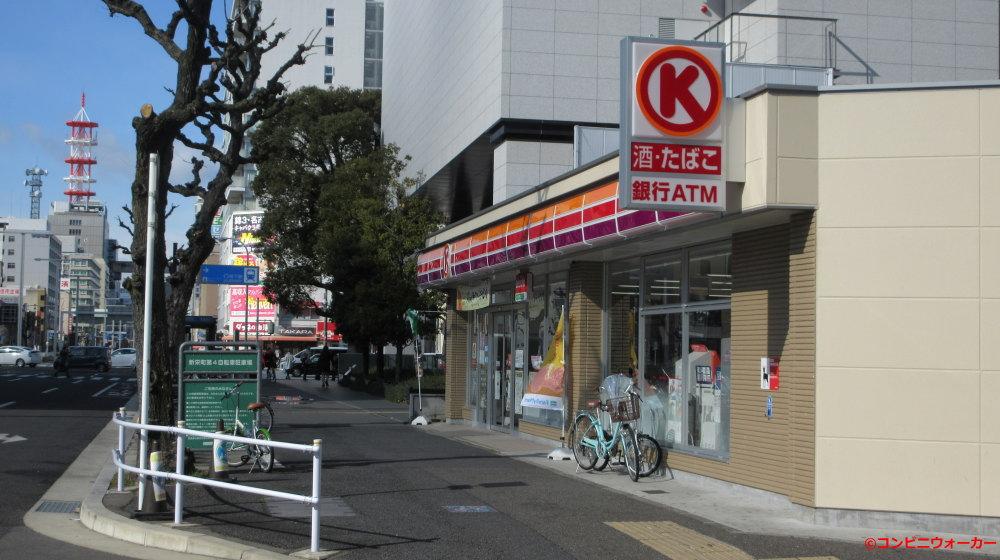サークルK葵店