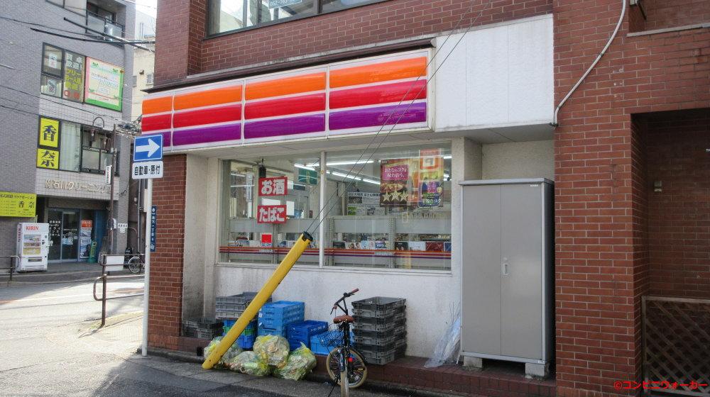サークルK池下駅前店