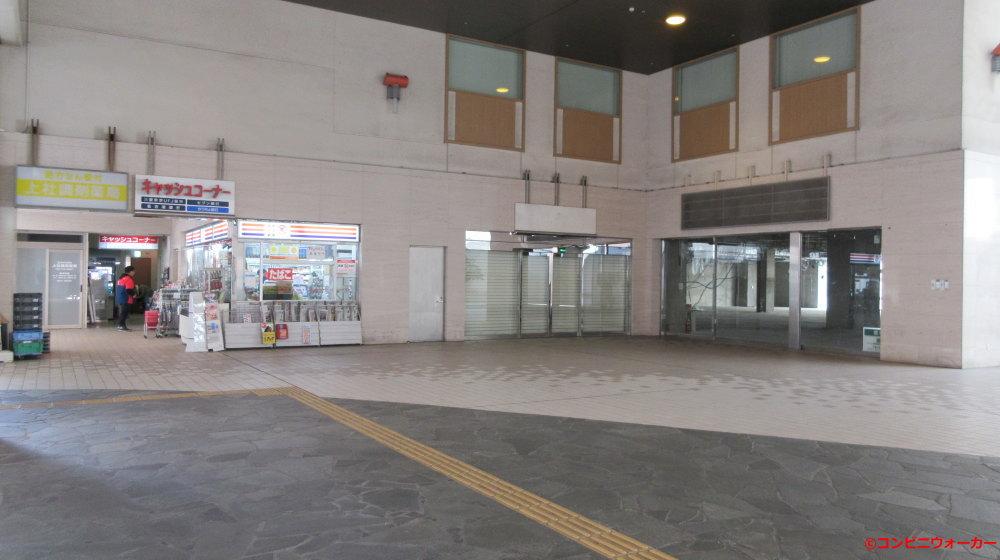 サークルKミニ上社駅前店