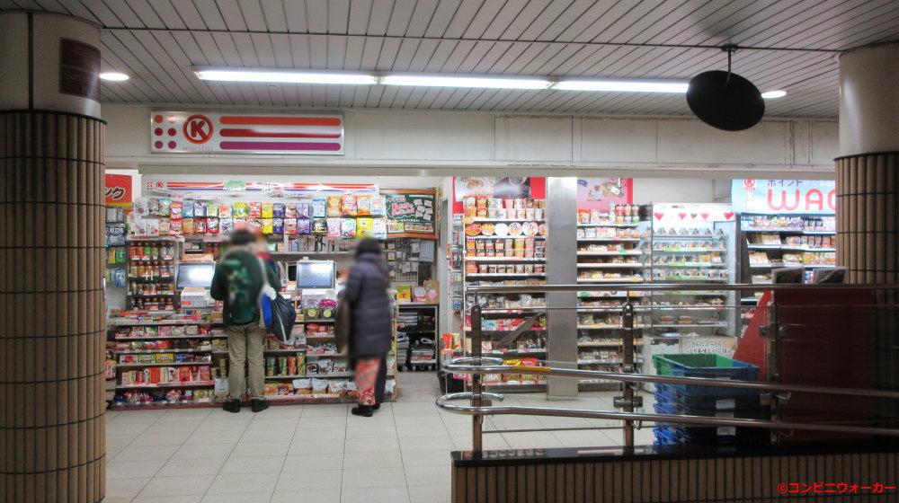 サークルKミニ名古屋本山店