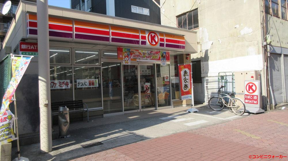 サークルK栄瓦町店