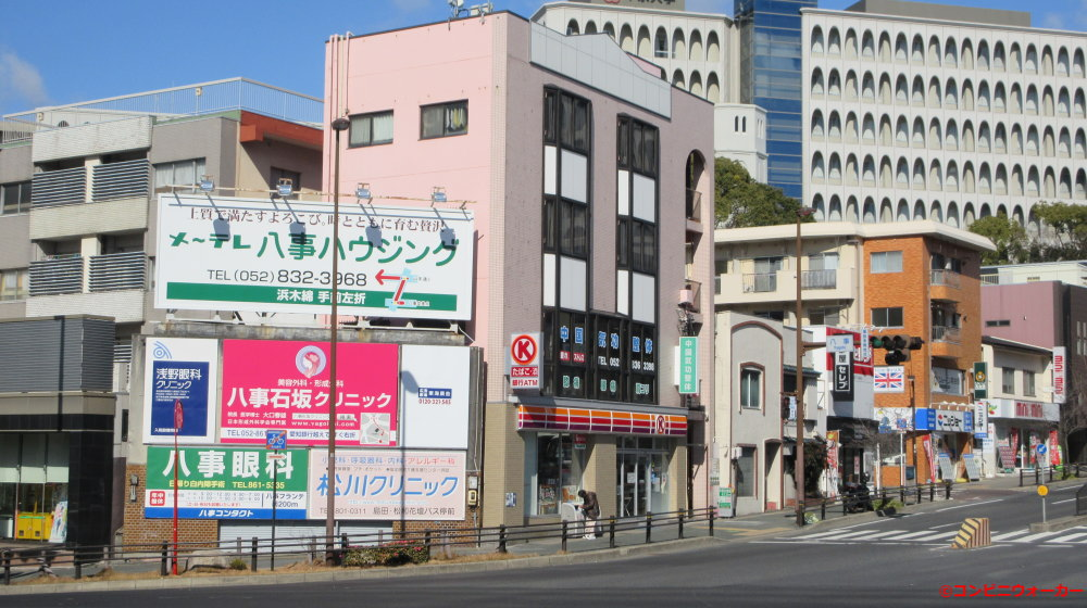 サークルK昭和八事店(八事交差点)