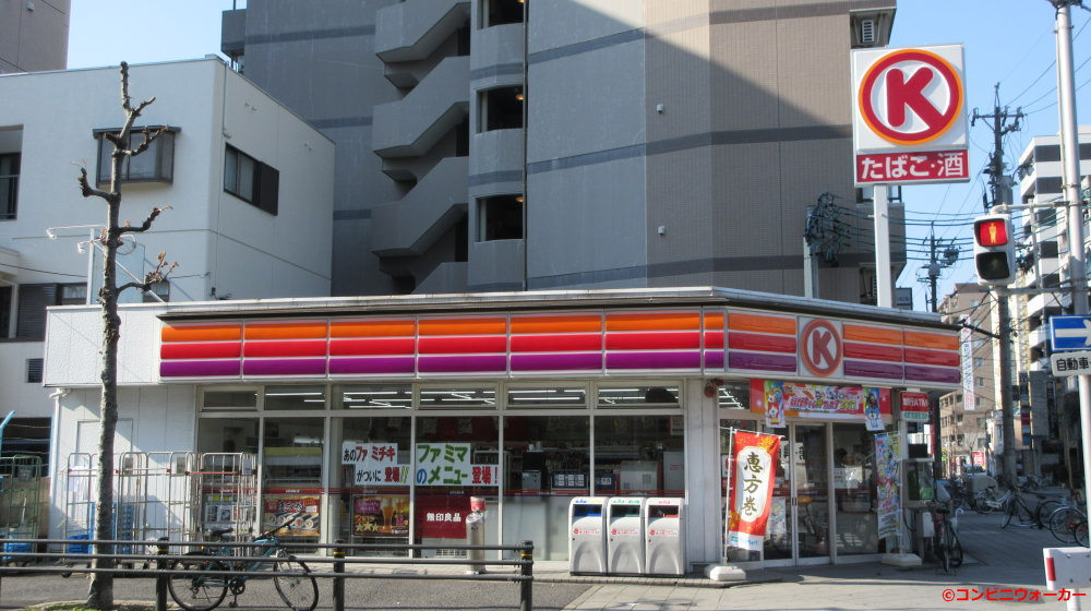 サークルK新栄一丁目店