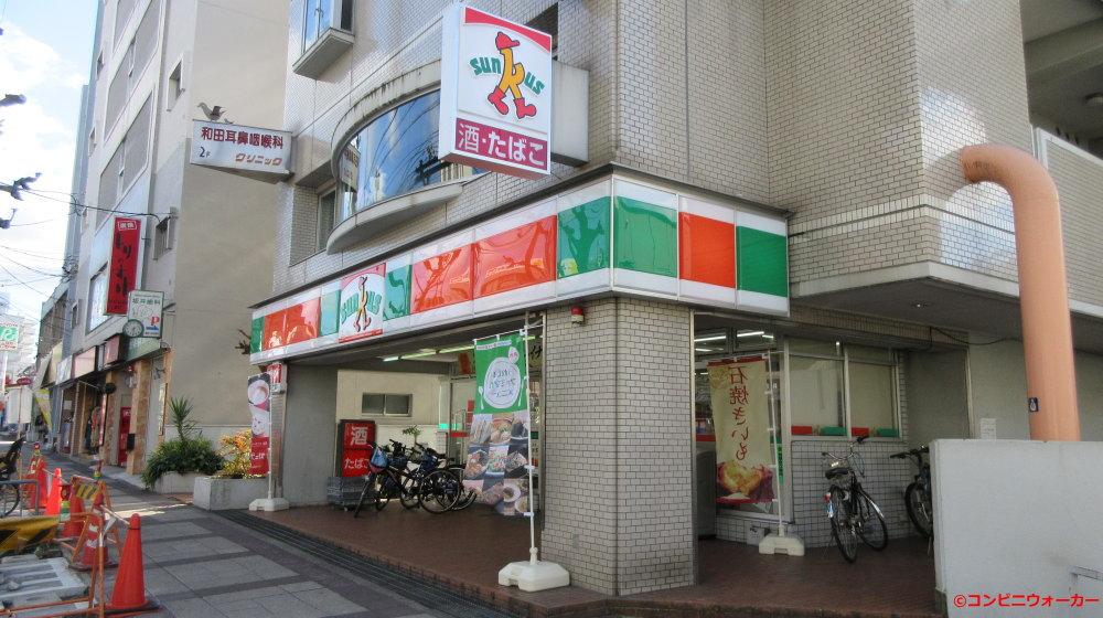 サンクス杁中駅前店