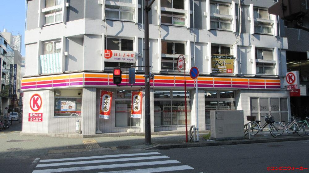 サークルK栄武平通店