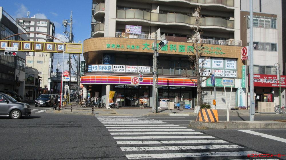 サークルK大須店