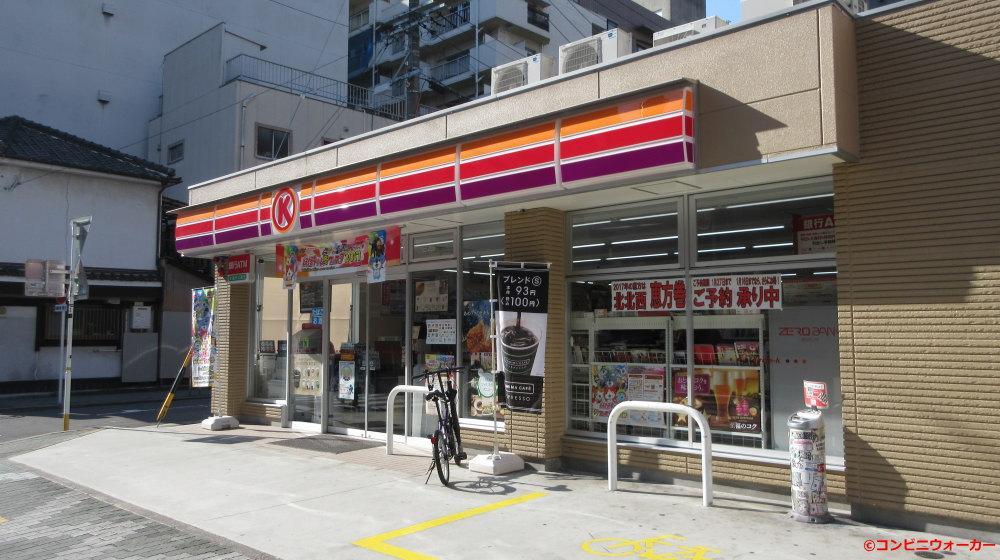 サークルK南武平町店
