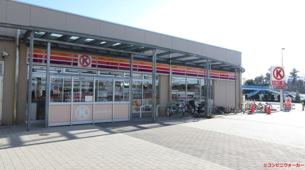 サークルK名城公園北店