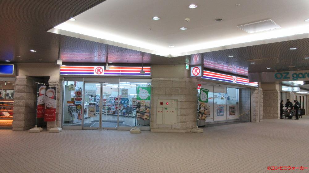 サークルK名古屋オズガーデン店