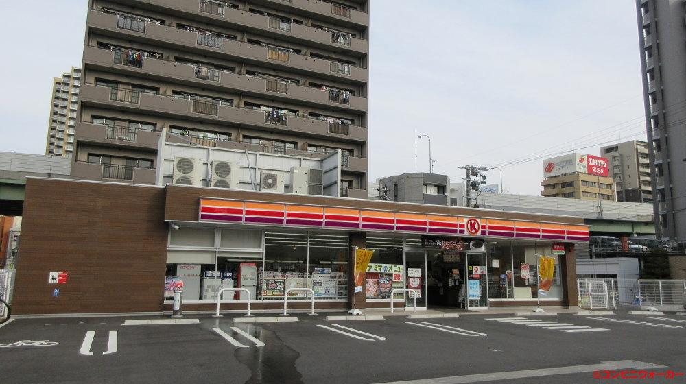 サークルK名東社が丘店