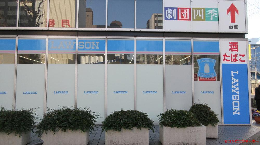 ローソン名駅南二丁目店