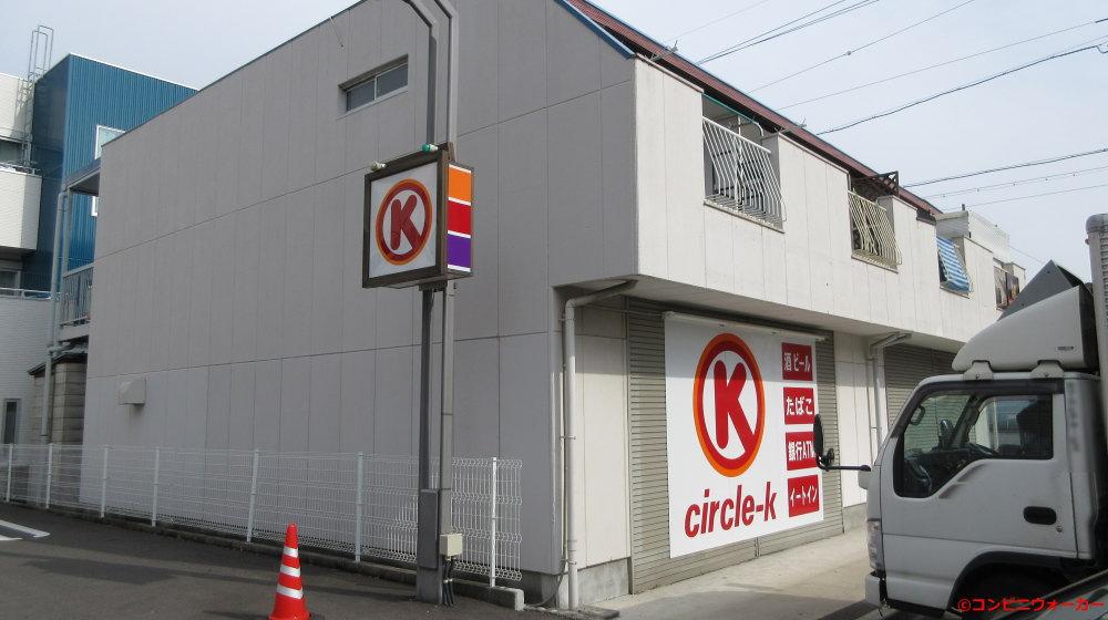 サークルK香流三丁目店 隣接テナント建物(未使用?)