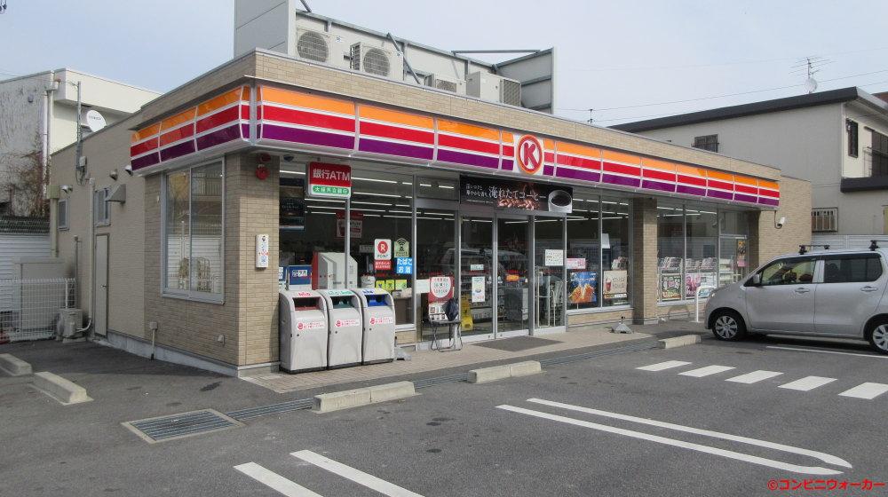 サークルK名東香南店