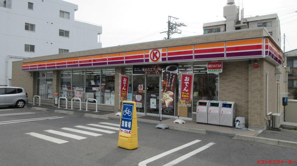 サークルK名東引山店