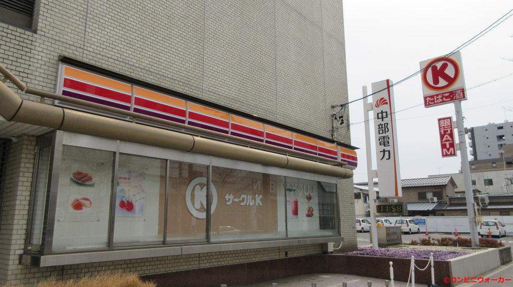 サークルK名北御成通店 サークルKロゴのショーケース