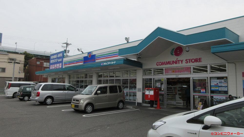 コミュニティ・ストア名古屋北清水三丁目店