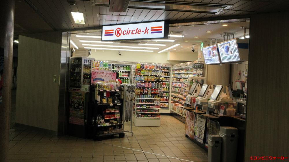 サークルK東山線星ヶ丘駅店