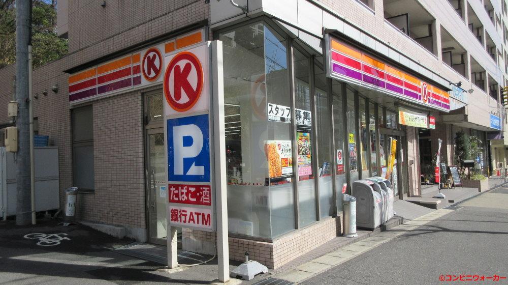 サークルK名東本通一丁目店