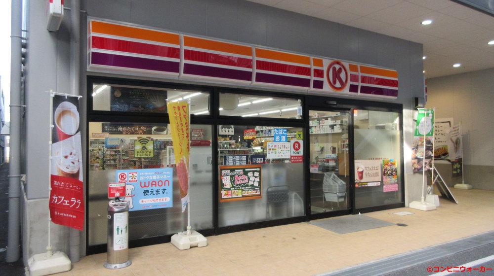 サークルK港砂美町店