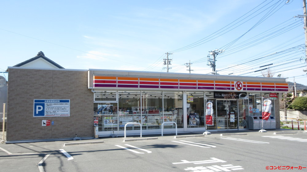 サークルK蒲郡栄町店