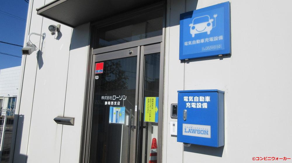 ローソン静岡南安倍店 地区事務所入口