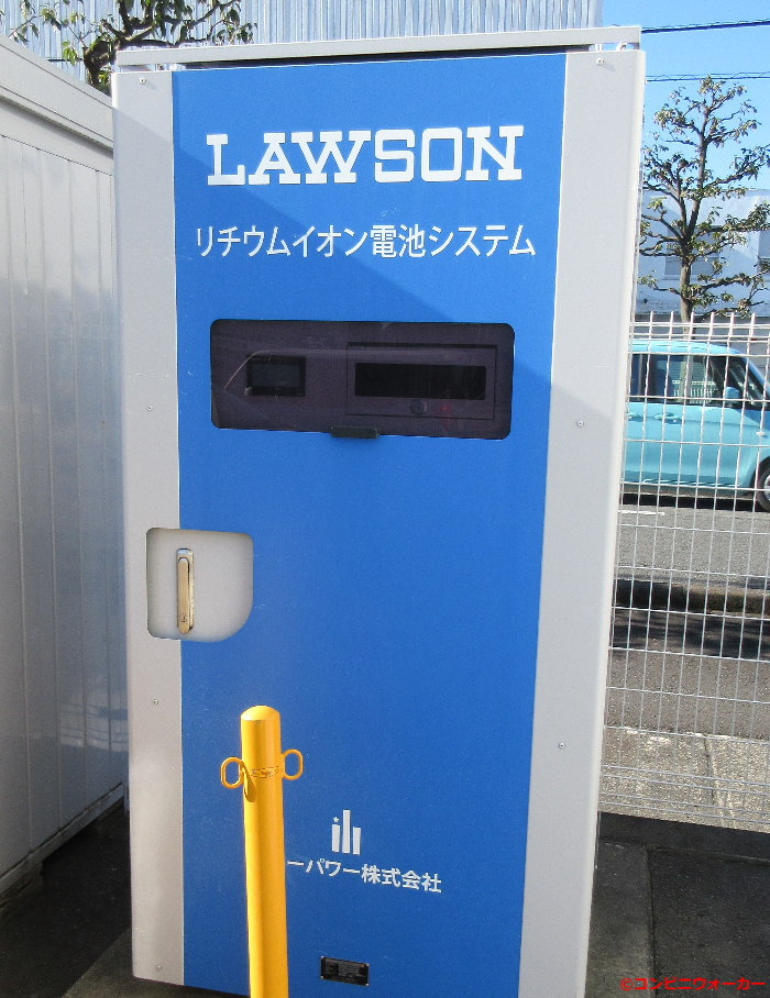 ローソン静岡南安倍店 リチウムイオン電池システム